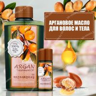 Confume Argan Treatment Oil Hair&Body [Welcos]