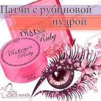 Dia Force Ruby Hydro Gel Eye Patch