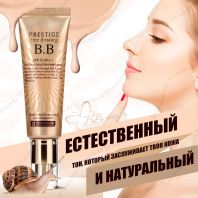 Prestige Creme D'escargot B.B [It's Skin]