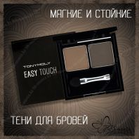 Easy Touch Cake Eyebrow [TonyMoly]