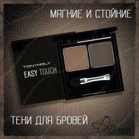 Easy Touch Cake Eyebrow [TonyMoly]