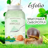 Snail Ampoule Moisturizing Solution [Esfolio]