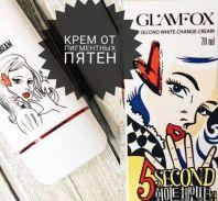 Glam Fox 5 Second White Change Cream
