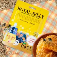 Royal Jelly Ultra Hydrating Essense Mask [Ekel]