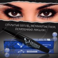Power Curling Mascara [Deoproce]