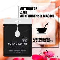 Ultimate Solution Modeling Activator [Anskin]