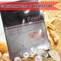 Moisture Pearl Soothing Mask Sheet [Latium]