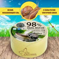 98% Snail Mucus Soothing Gel [3W CLINIC]