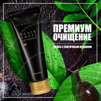 Prime Youth Black Snail Cleansing Foam [Holika Holika]