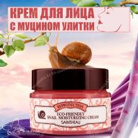 Eco-friendly Snail Moisturizing Cream [Saint Peau]