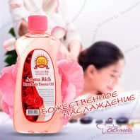 Aroma Rich Rose Body Essence Oil