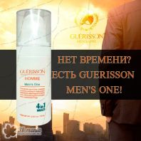 Guerisson Men's One [Claire's Korea]