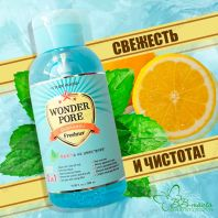 Wonder Pore Freshner [Etude House]