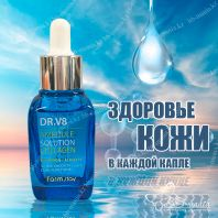 DR-V8 Ampoule Solution Collagen [FarmStay]