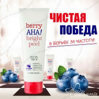 Berry Aha! Bright Peel Mild Gel [Etude House]