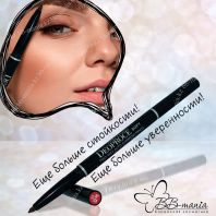 Soft Two-Way Auto Eyebrow Pencil [Deoproce]