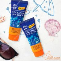 Collagen Sun Block SPF 50 PA+++ [Ekel]
