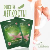 Clean & Moisturizing Foot Pack [Jigott]