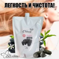 Black Charcoal Shampoo [SOC]