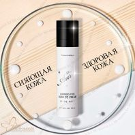 Luminous Pure Aura CC Cream [TonyMoly]