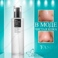 BHA Blackhead Power Liquid [COSRX]
