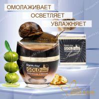 Gold Snail Premium Cream [FarmStay]
