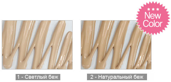 http://bb-mania.kz/images/upload/Luminous-Goddess-Aura-BB-Cream-Colors.jpg
