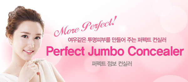 http://bb-mania.kz/images/upload/Mizon-Perfect-Jumbo-Concealer-Head.jpg