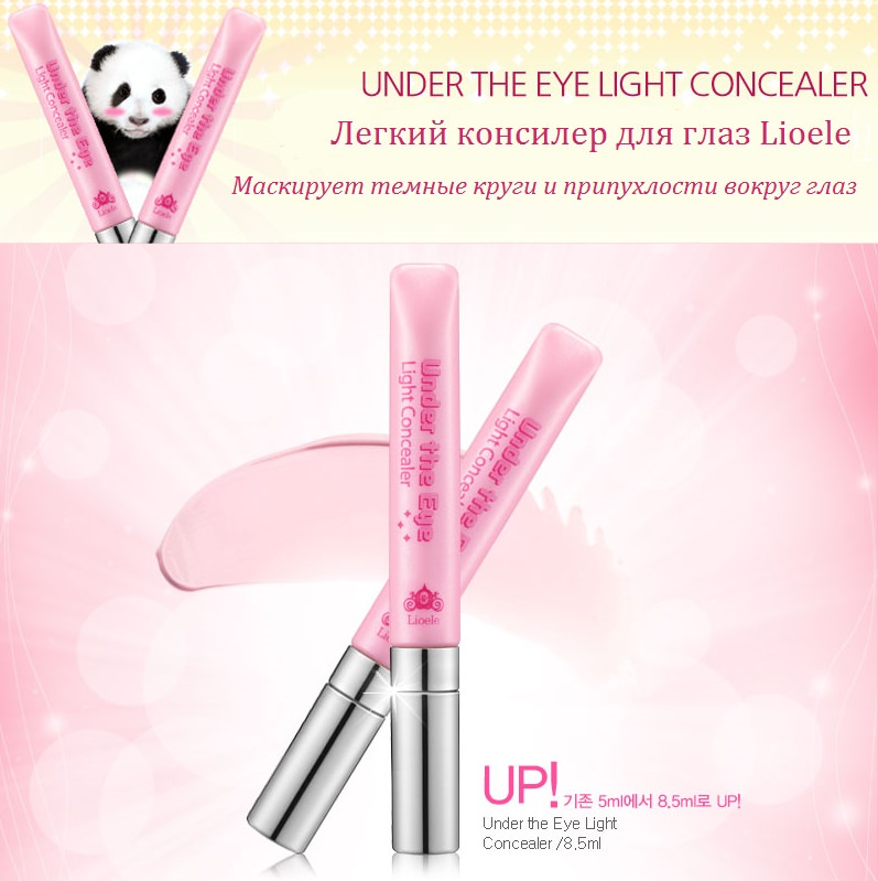 http://bb-mania.kz/images/upload/lioele-under-the-eye-light-concealer-2.jpg