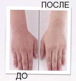 http://bb-mania.kz/images/upload/mizon-crystal-miracle-body-cream.jpg