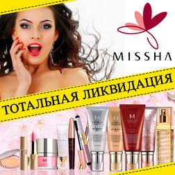 rasprodazha-missha