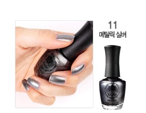 11 nail color lioele-min