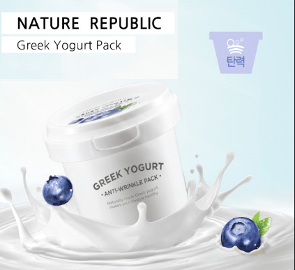 greek yogurt anti wrinkle packnature republic-min