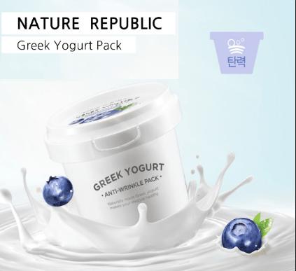 greek yogurt anti wrinkle packnature republic-min