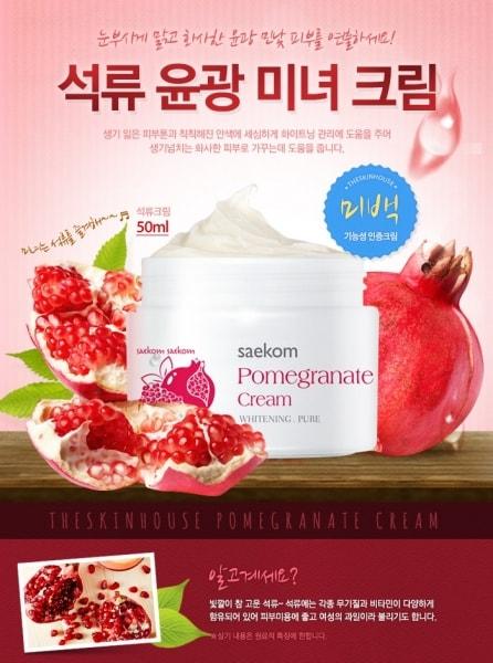pomegranate pure cream skin house-min