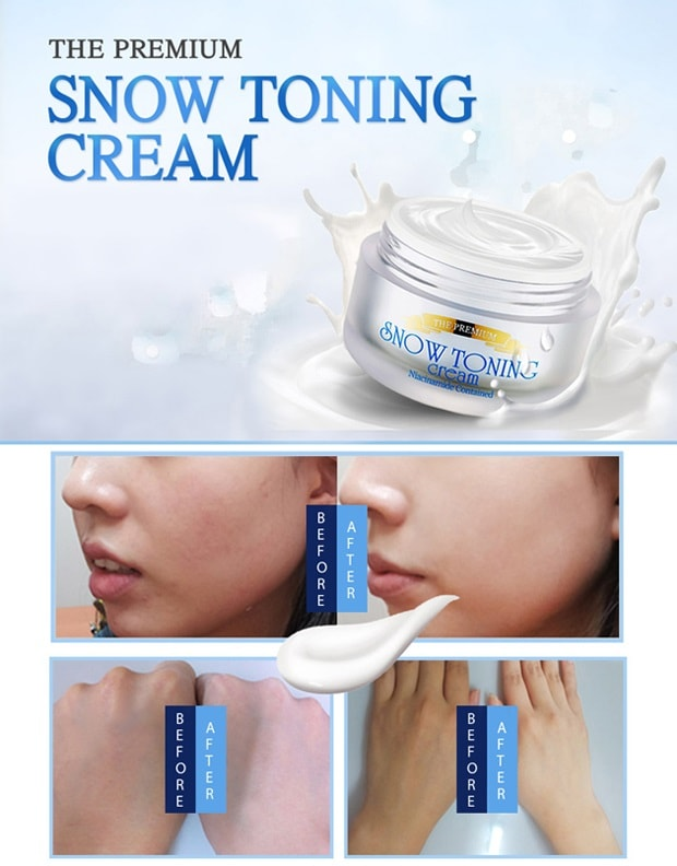 корейские отбеливающие крема отзывы