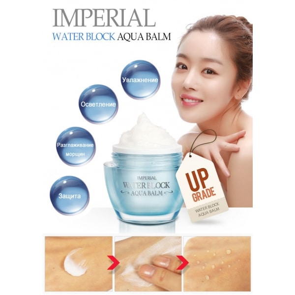 The_Skin_House_Imperial_Water_Block_Aqoa_Balm-min