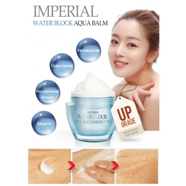 The_Skin_House_Imperial_Water_Block_Aqoa_Balm-min