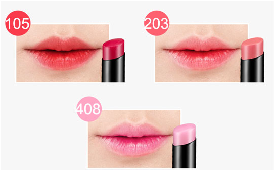 tinted lip balm mizon цвета