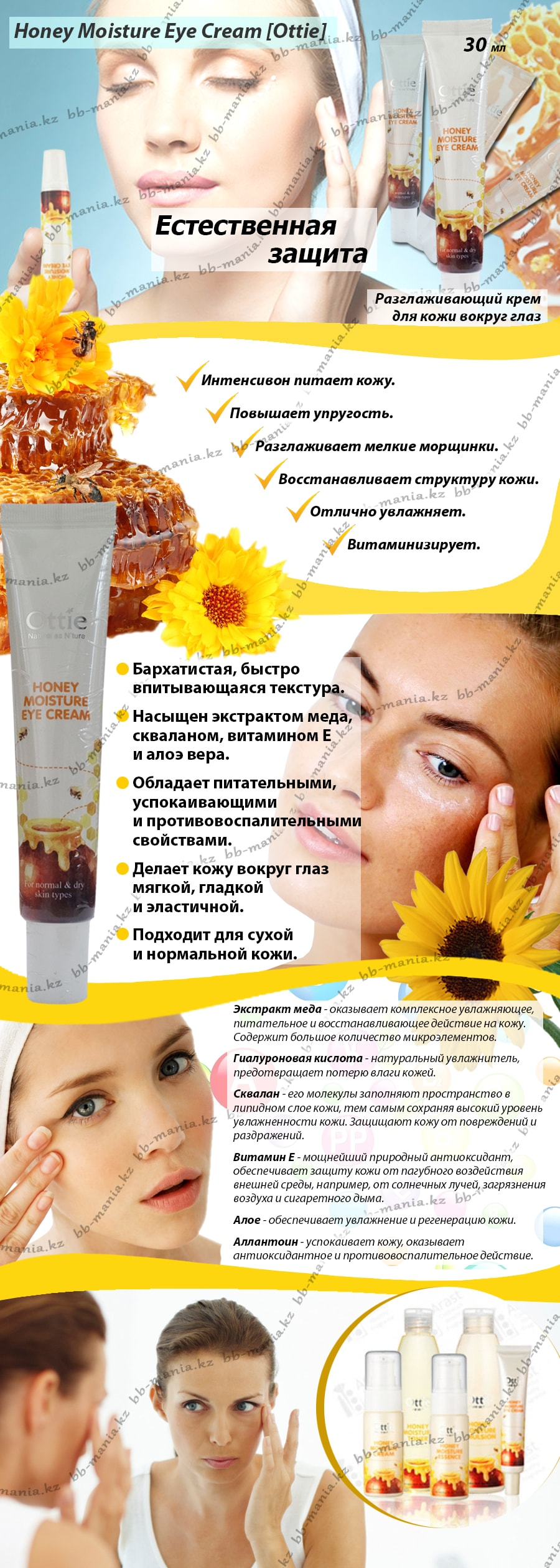 Как повысить упругость кожи лица в