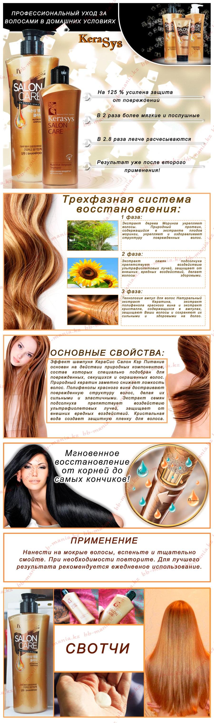 Уход за волосами в домашних условиях после завивки 516