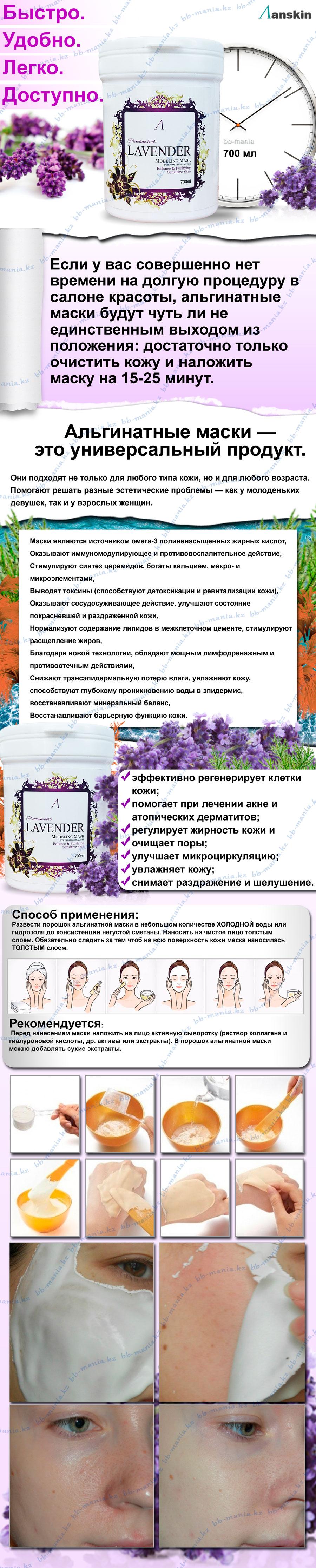 Lavender-min