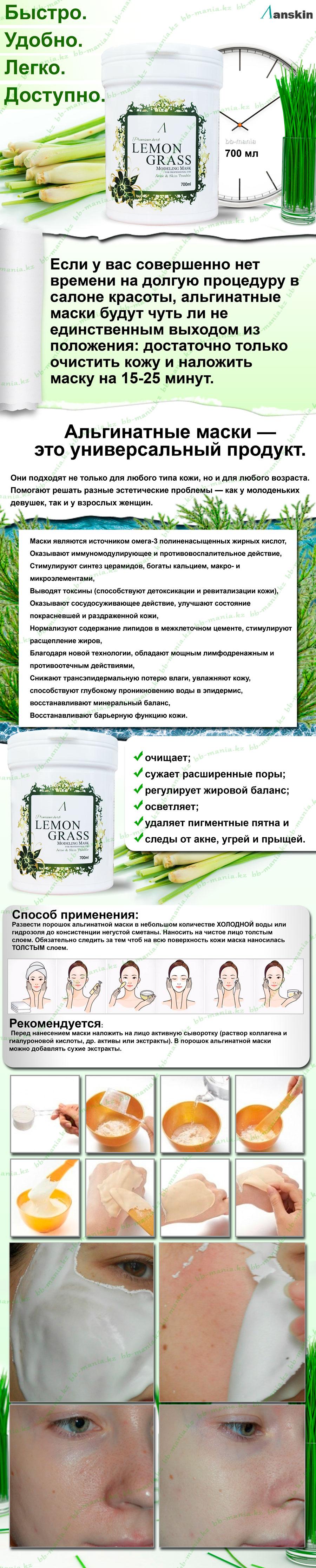 lemon-Grass-min