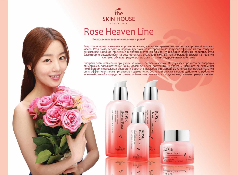 roseheavenmin