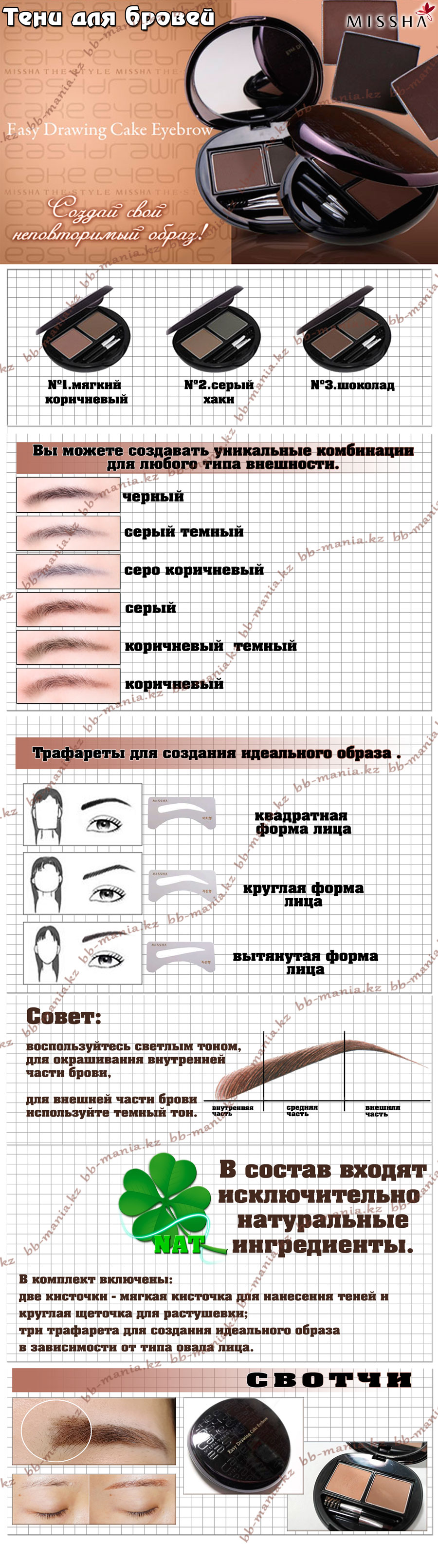 the-style-easy-drawing-cake-eyebrow-min