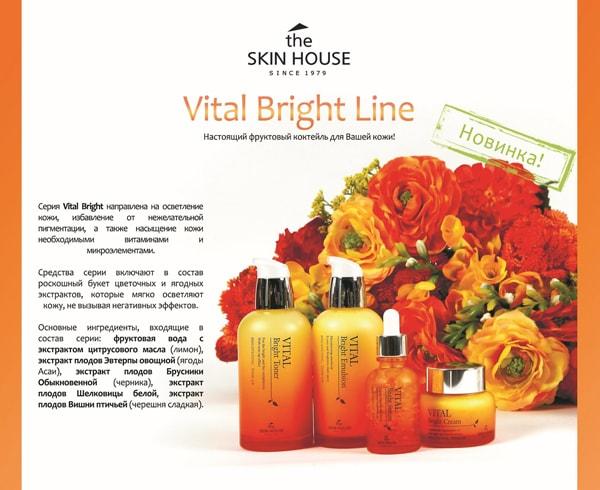 vital bright line-min