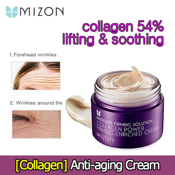 Collagen Power Firming Enriched Cream [Mizon]