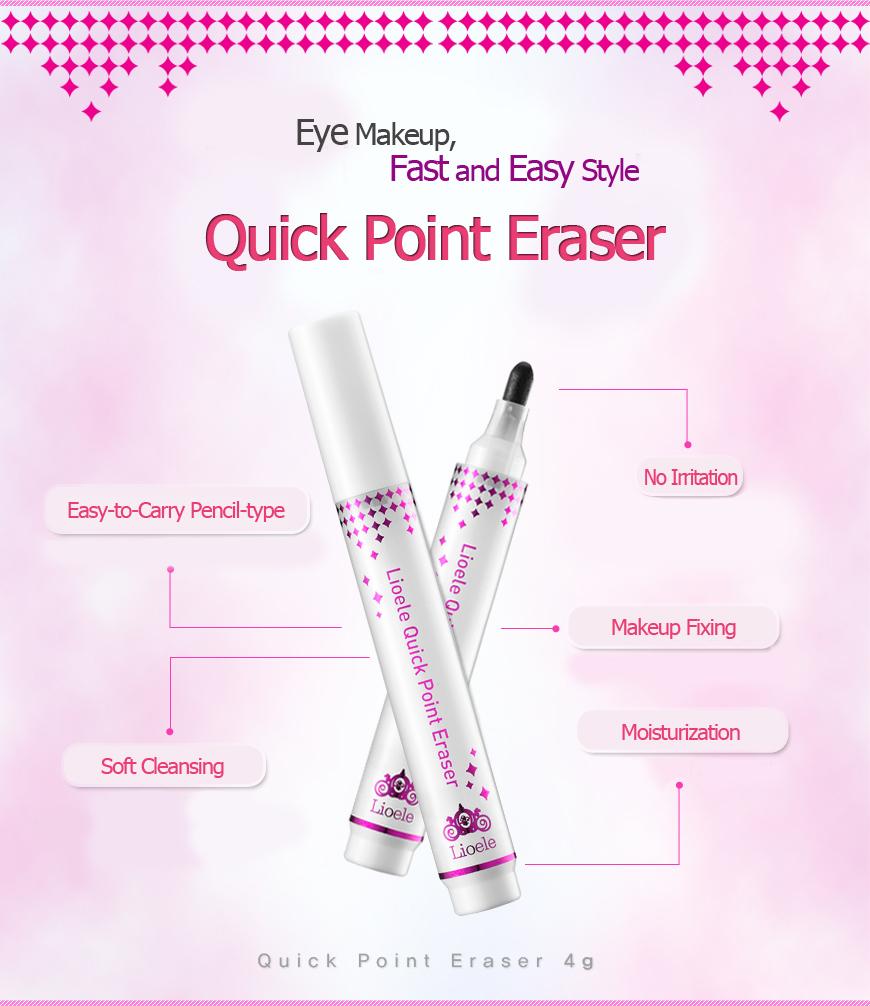 Quick Point Eraser [Lioele]