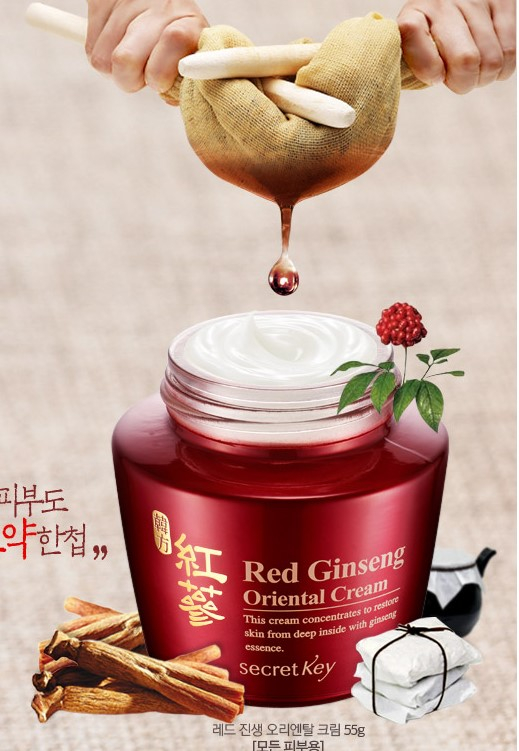 Red Ginseng Oriental Cream [Secret Key]