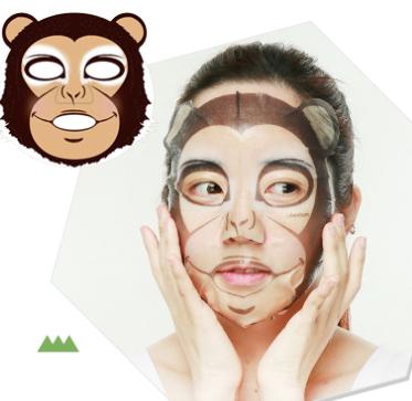 Monkey Animal Mask [Berrisom]
